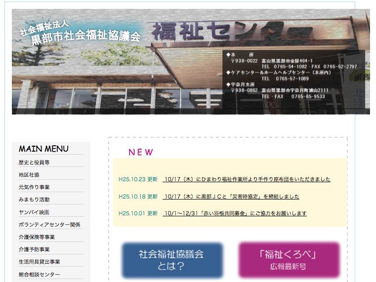 shakai_fukushi
