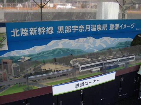 CIMG6988新駅ジオラマ-1