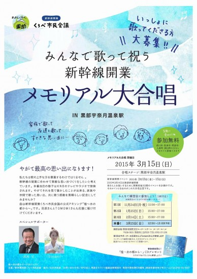 H261110煌チラシkirameki_1110-1